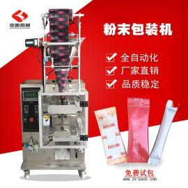 中凯粉体自动包装机厂家咖啡粉包装机价格