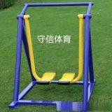 户外健身器材小区太空漫步机