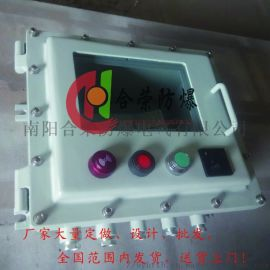 化工厂用防爆照明动力配电箱 防爆防腐配电控制箱