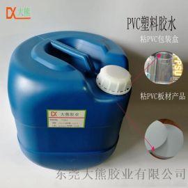 折盒PVC快干胶水 PVC圆筒胶水