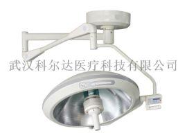 700整体反射手术无影灯(多棱镜)