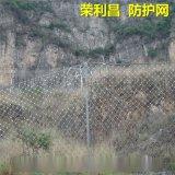 四川防护网,成都边坡防护网,成都防护网批发