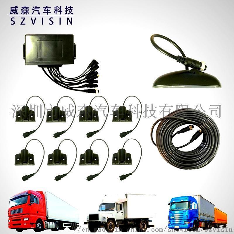 供應大巴貨車專用倒車雷達8探數位探頭雷達