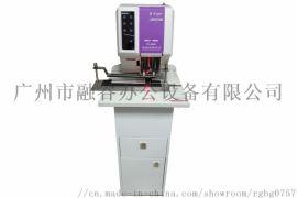 融谷 FV-5000 全自动线式凭证卷宗装订机