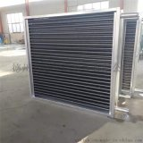 矿井加热机组加热器 井口空气加热器生产厂家