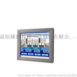 研华工业平板电脑TPC-1551H 工业触摸电脑
