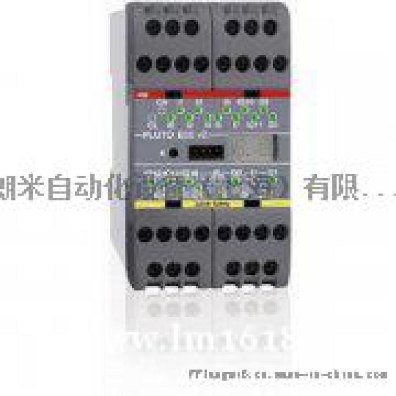 ABB安全繼電器PLUTO B20 V2
