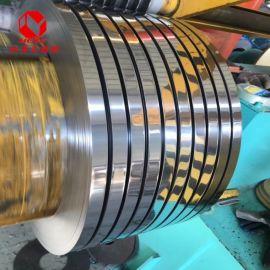 420J2不锈钢带 3CR13不锈钢带厂家