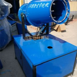 工地远程喷雾炮视频, 环保降尘降温小型喷雾炮