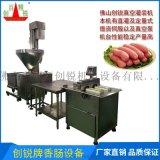 臘腸生產線設備 創銳CR-600雙條扎線機
