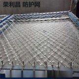 瀘州防護網,雅安防護網價格,達州山坡防護網廠家