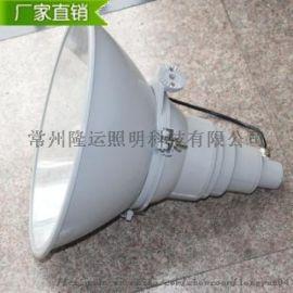 海洋王NTC9210防震型投光灯 工程照明灯