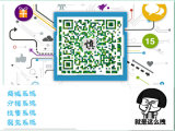 APP开发手机APP定制开发/软件开发
