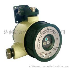 三波长红外火焰探测器点型火焰探测器防爆3c认证