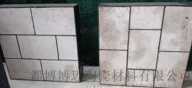 耐磨陶瓷衬板 耐磨陶瓷复合衬板 耐磨陶瓷衬板生产厂