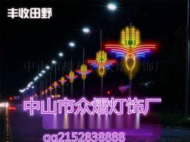 2019led街道亮化造型燈led步步高升造型燈