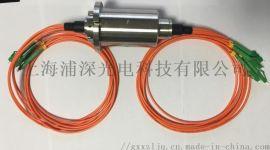光电滑环-低损耗光纤旋转连接器-**光纤旋转接头