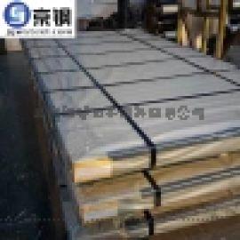 冷轧板HC260LA高强度低合金钢 结构件用