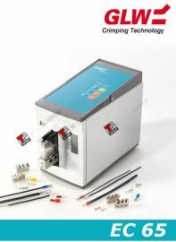 德国GLW多功能电子压接机