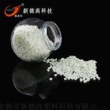 生产PP高强度、耐老化改性塑料 低收缩PP