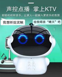 人工智能早教机器人厂家直销