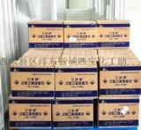 西安過氧乙酸消毒劑資質齊全陝西精細化工有限公司