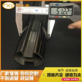 广东不锈钢厂家异型管加工定制 316L不锈钢凹槽管