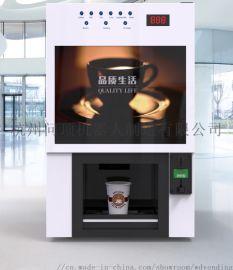 速溶    机/投币咖啡机/杭州咖啡机