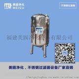 多介質過濾器美固淨化分析使用範圍有哪些