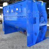 鎳鈷錳酸鋰電池混合機設備,製造混合機廠家