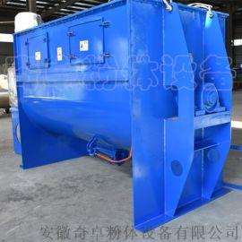 镍钴锰酸锂电池混合机设备,制造混合机厂家