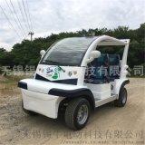 河南郑州4座敞开式电瓶巡逻车销售厂家哪家好
