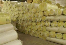 彩色玻璃棉毡|玻璃棉吸音隔热保温材料