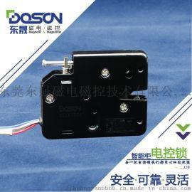 供应电磁锁/自动售货机电磁锁,存物柜锁电磁铁