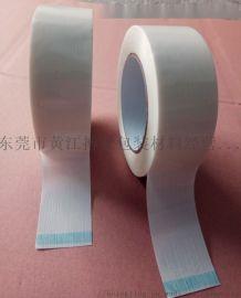 东莞搏亚供应3M纤维胶