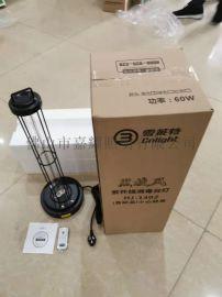 雪萊特38W立體式紫外線殺菌臺燈