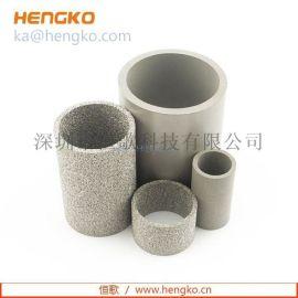 恒歌生产除尘防尘粉末烧结不锈钢过滤柱