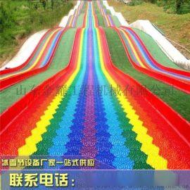 户外游乐设备 大型户外游乐彩虹滑道 七彩滑道