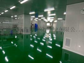 东莞电子厂无尘车间设计安装,惠州无尘车间安装