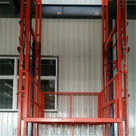 北京升降货梯,楼层货物载货电梯