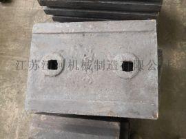 陕西 耐磨护板 磨煤机耐磨衬板 江河耐磨材料