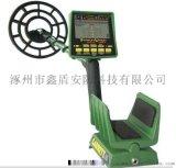 地下金屬探測器JS-JCY9價格