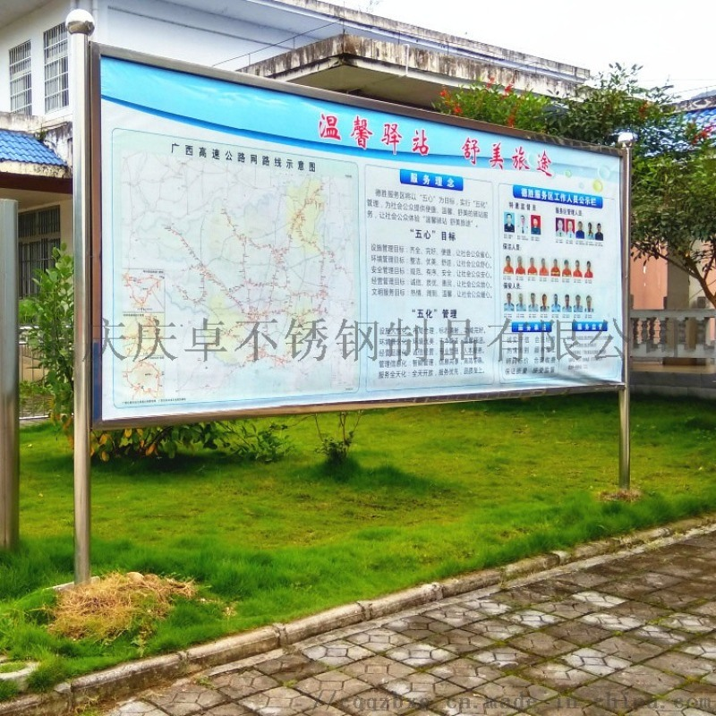 重庆不锈钢标识标牌广告牌厂家制作加工安装