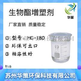 聚氨酯胶水增塑剂 无味  粘合助剂