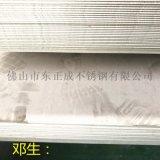 贵州不锈钢工业板,304不锈钢工业板现货
