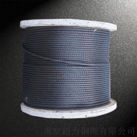 6*37+FC光面鋼絲繩 行車專用 起重塗油鋼絲繩
