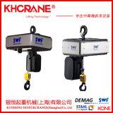 上海锟恒代理500kgSWF电动葫芦 单梁起重机
