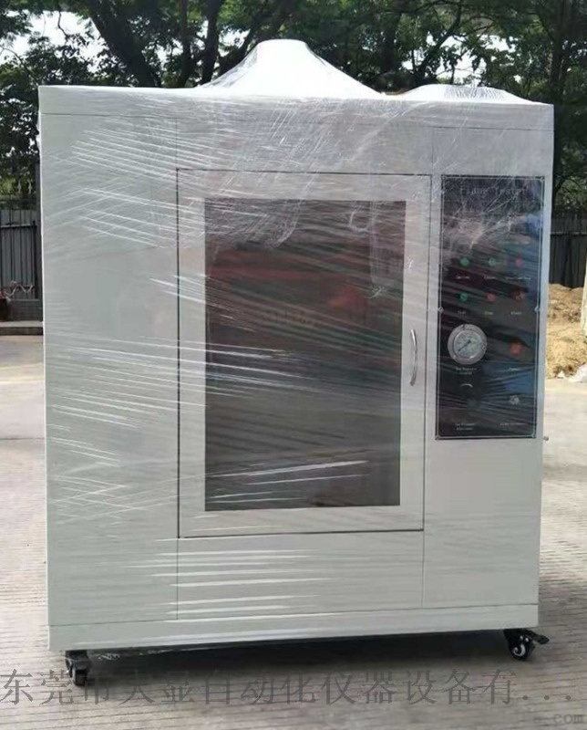 消防安全帽阻燃性能测试仪GB/T 2812