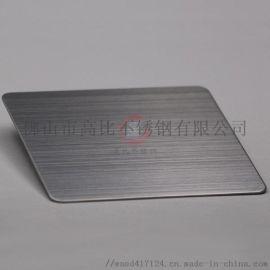 供应201不锈钢本色拉丝板 不锈钢拉丝抗指纹板