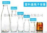 酸奶瓶玻璃250ml純牛奶玻璃瓶廠家